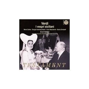 エーリヒ・クライバー ヴェルディ: 歌劇「シチリア島の夕べの祈り」(序曲は欠落) CD