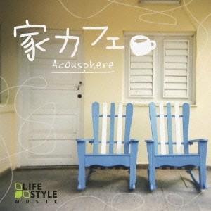 Acousphere 家カフェ CD