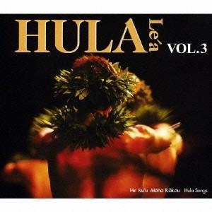 Various Artists フラレア 3 CD
