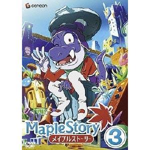 メイプルストーリー Vol.3  DVD
