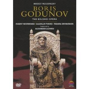 アレクサンドル・ラザレフ ムソルグスキー 歌劇≪ボリス・ゴドゥノフ≫全曲 DVD