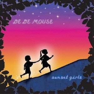 DE DE MOUSE sunset girls CD|tower