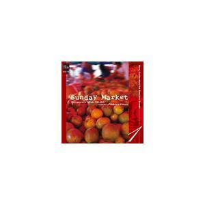 フィルハーモニック・ウインズ大阪 小編成レパートリーコレクション Vol.1 「サンデー・マーケット」 / 木村吉宏指揮, フィ CD|tower