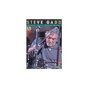 Steve Gadd Hudson Music Master Series DVD