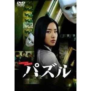 石原さとみ パズルDVD-BOX(5枚組) DVD...