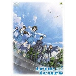 true tears vol.7 DVD
