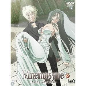 Mnemosyne-ムネモシュネの娘たち- 6 [DVD+CD] DVD