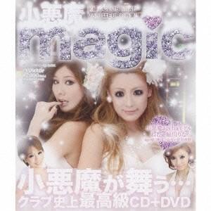 Various Artists 小悪魔magic [CD+DVD] CD|tower