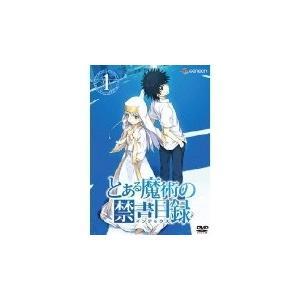 とある魔術の禁書目録 第1巻<通常版> DVD