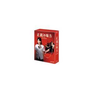 志田未来 正義の味方 DVD-BOX(5枚組) DVD...