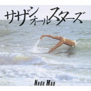 サザンオールスターズ NUDE MAN CD