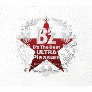 """B'z B'z The Best """"""""ULTRA Pleasure""""""""(Winter Giftパッケ..."""