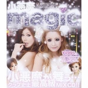 Various Artists 小悪魔マジック CD|tower
