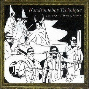 HANDSOMEBOY TECHNIQUE TERRESTRIAL TONE CLUSTER CD|tower