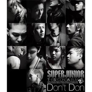SUPER JUNIOR Don't Don CD