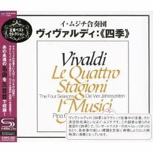 イ・ムジチ合奏団 ヴィヴァルディ: 四季 / イ・ムジチ合奏団 SHM-CD