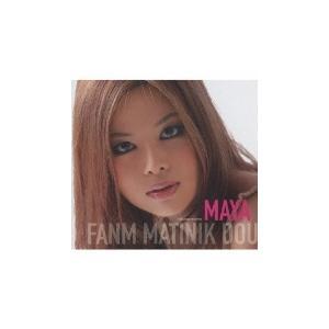 MAYA (J-Jazz) マルチニークの女 Fanm Matinik Dou CD