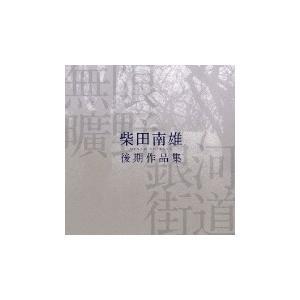 ご注文後のキャンセル・返品は承れません。 発売日:2009/05/20/商品ID:2556401/ジ...