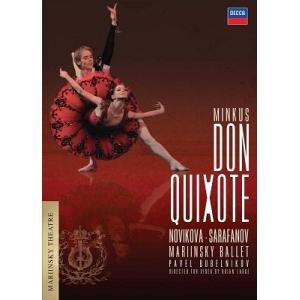 マリインスキー・バレエ L.Minkus: Don Quixote / Mariinsky Thea...