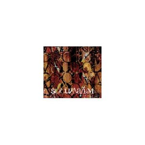 Sojourn (Hiphop) ソウジャーナリズム CD