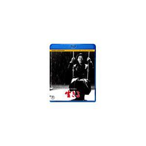 生きる Blu-ray Disc