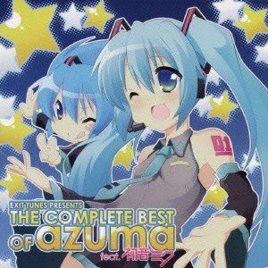 azuma EXIT TUNES PRESENTS THE COMPLETE BEST OF azu...