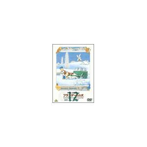 ご注文後のキャンセル・返品は承れません。 発売日:2009/12/22/商品ID:2617291/ジ...