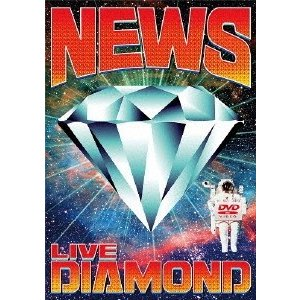 NEWS NEWS LIVE DIAMOND<通常盤> DV...
