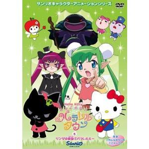 ハローキティ りんごの森とパラレルタウン Vol.5  DVD