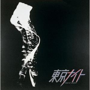 矢沢永吉 東京ナイト CD