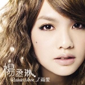 Rainie Yang Rainie & love....
