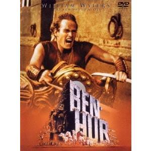 ウィリアム・ワイラー ベン・ハー 特別版 DVD