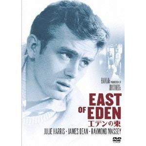 エデンの東 DVD