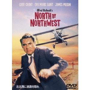 北北西に進路を取れ 特別版 DVD