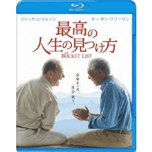 最高の人生の見つけ方 Blu-ray Disc