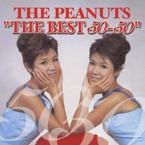 """ザ・ピーナッツ THE PEANUTS """"""""THE BEST 50-50"""""""" CD"""