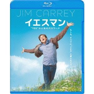 """イエスマン""""""""YES""""""""は人生のパスワード Blu-ray Disc"""