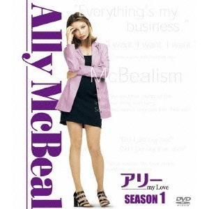 アリー my Love シーズン1 <SEASONSコンパクト・ボックス> DVD