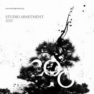 Studio Apartment 2010 CD|tower