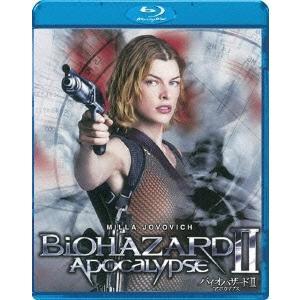 ミラ・ジョヴォヴィッチ バイオハザード II アポカリプス Blu-ray Disc