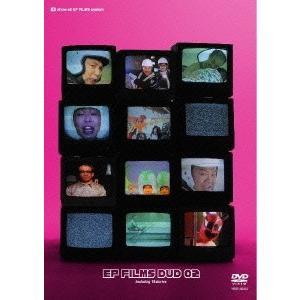 藤原光博 EP FILMS DVD 02 DVD
