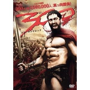 300 スリーハンドレッド DVD