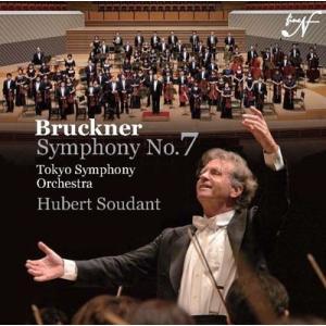 ユベール・スダーン ブルックナー: 交響曲第7番 (ノヴァーク版) [ガラスCD+CD] CD