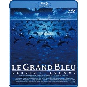 リュック・ベッソン グラン・ブルー 完全版 -デジタル・レストア・バージョン- Blu-ray Disc