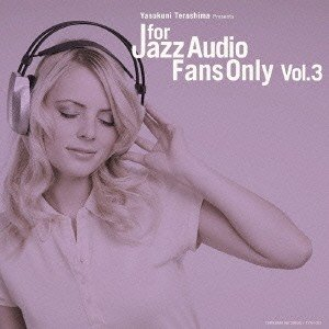 Various Artists FOR JAZZ AUDIO FANS ONLY VOL.3 CD