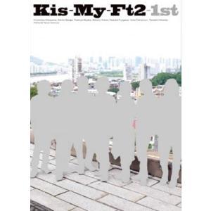Kis-My-Ft2 Kis-My-Ft2写真集 「Kis-My-Ft2-1st」 Book
