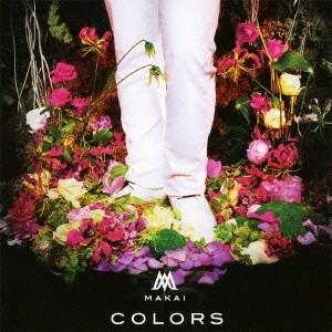 MAKAI COLORS CD|tower