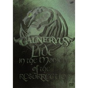 Galneryus LIVE IN THE MOMENT OF THE RESURRECTION D...