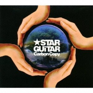★STAR GUiTAR Carbon Copy CD