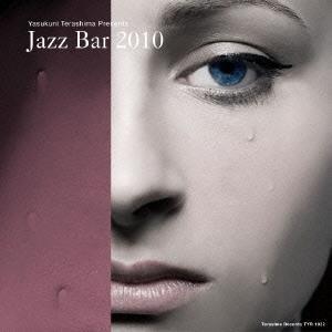 Various Artists JAZZ BAR 2010 CD